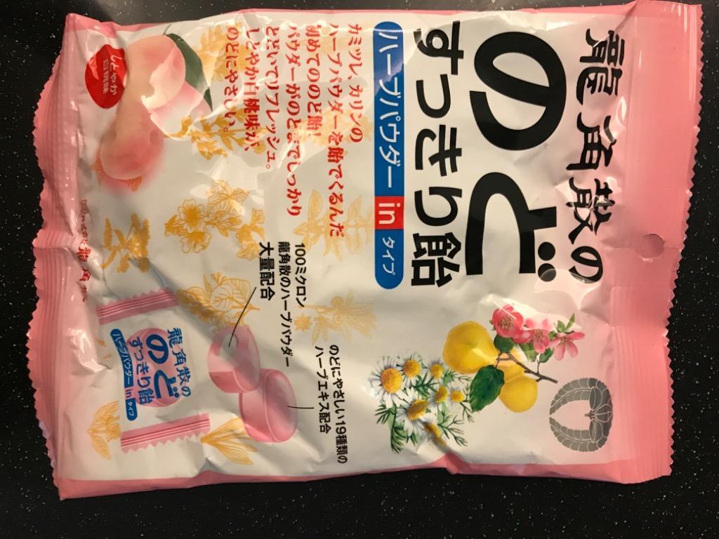 全新 日本糖果