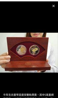 牛年紀念幣 純銀