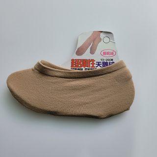 不議價_膚色天鵝絨隱形襪 魔術襪 船形襪 母子襪 13~26cm 後跟矽膠防滑《二手天堂A20》