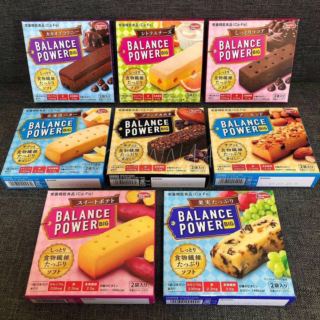 現貨 日本 BALANCE POWER 低熱量營養代餐能量棒 代餐棒 日本零食