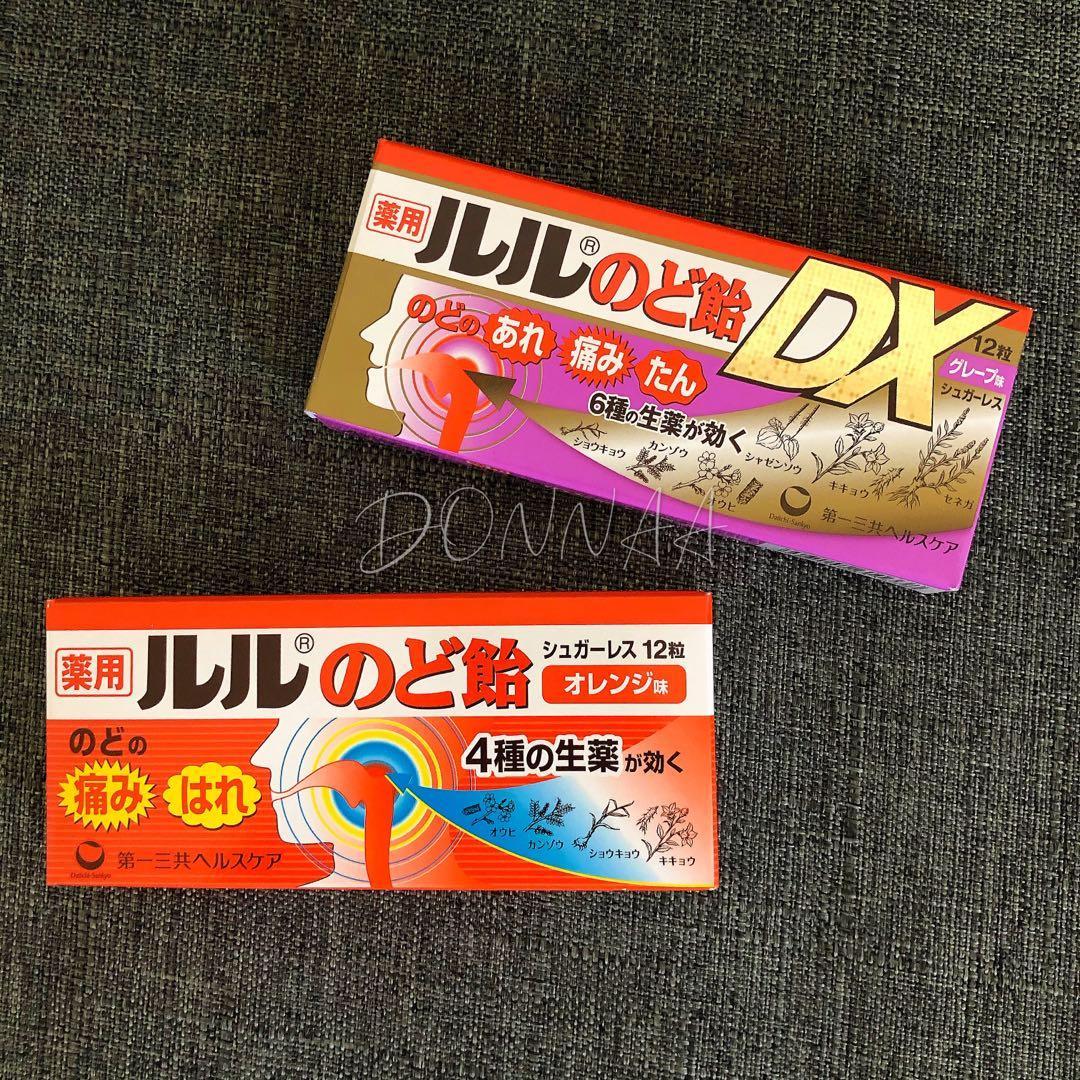 現貨 日本 LULU露露 草本潤喉糖 甜橙味 葡萄味