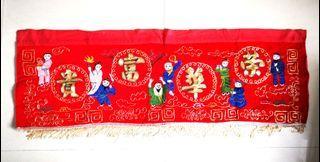 vintage Peranakan hand embroidery valance