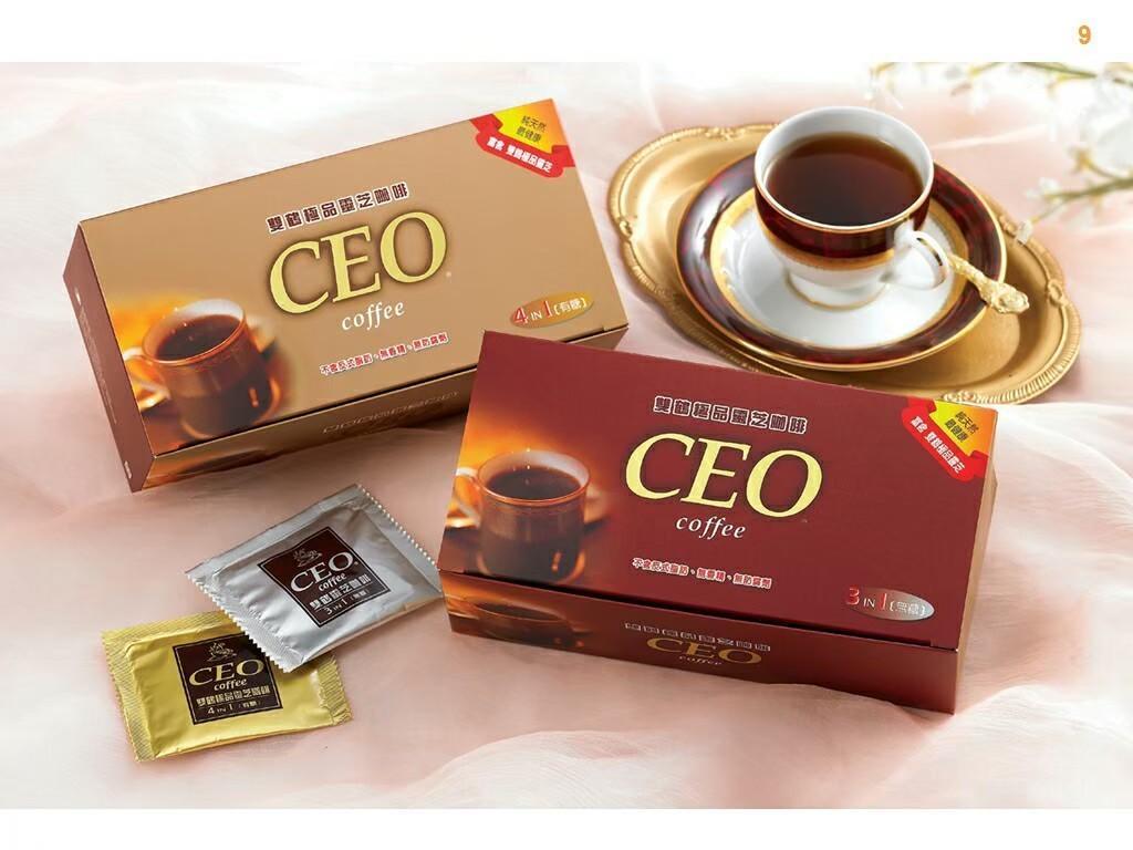 靈芝咖啡 20包/盒(有糖/無糖)