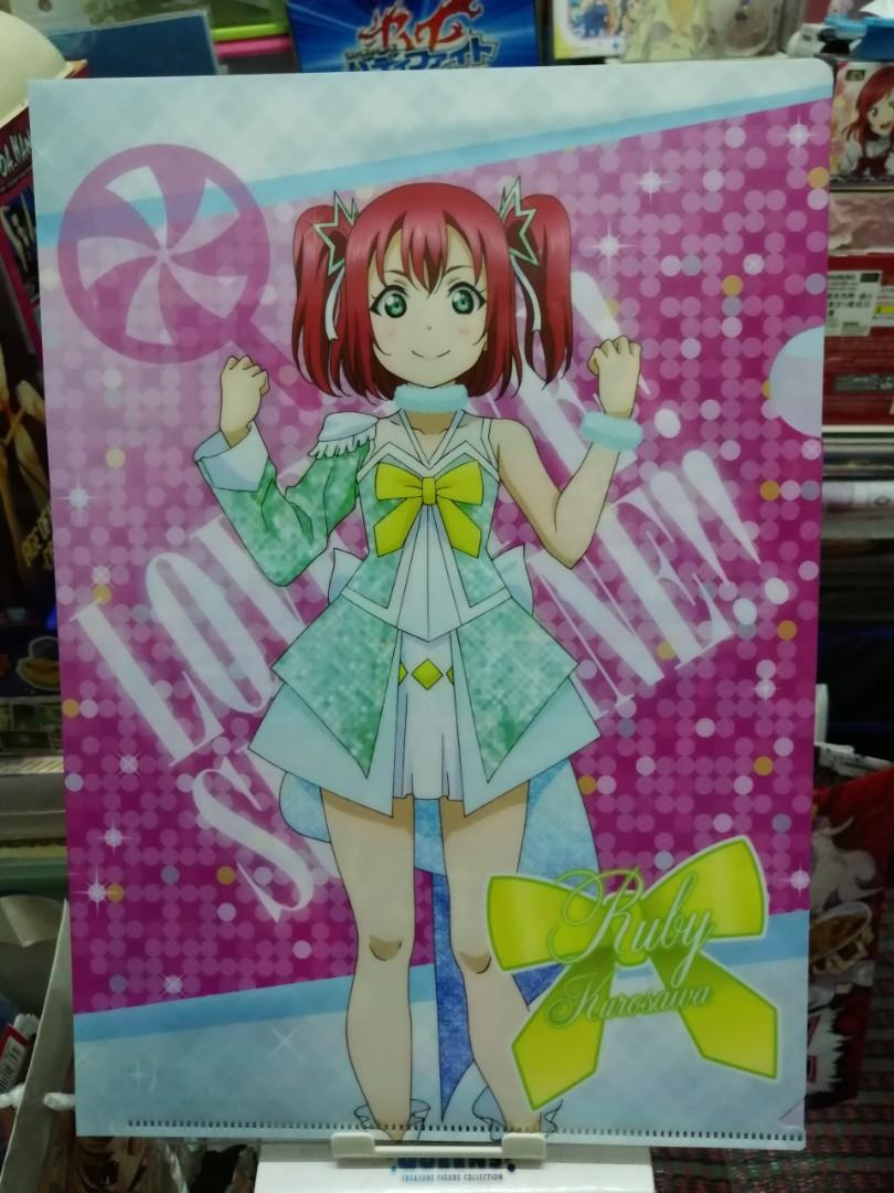 Love Live! Sunshine!! ~Awaken The Power~Ruby Kurosawa file folder