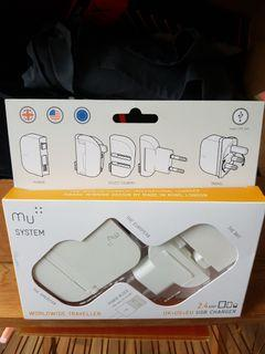 MU charger (world's thinnest USB charger) travel version