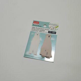 [可郵寄] 大創 北極熊標記貼