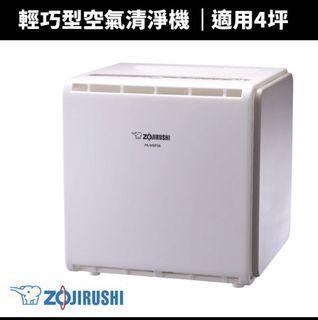 ZOJIRUSHI 象印輕巧型空氣清淨機(PA-WBF08-WB)