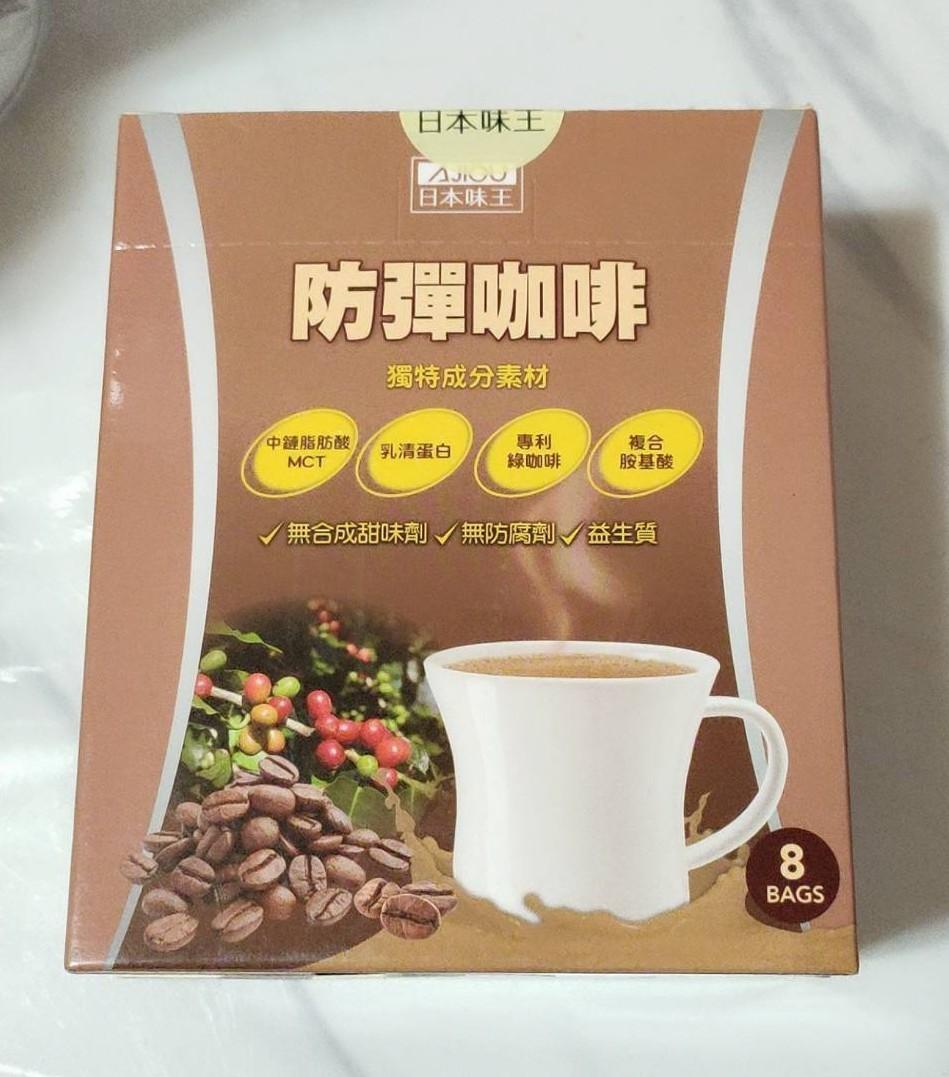 售》日本味王防彈咖啡