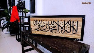 [READY STOCK] El' Eeta Islamic Wall Frame Calligraphy Clock Jam Dinding  Viral Kaligrafi Minimalist Industrial Vintag