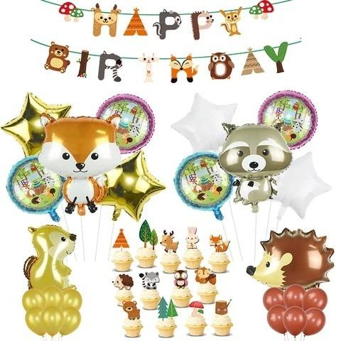 Averiealle balloon- cute animals 6 (Limited Stocks)