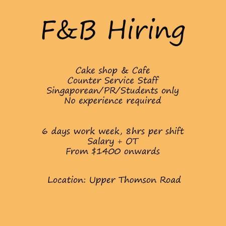 F&B Service Crew