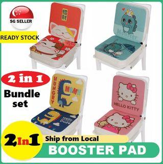 Kids dining Booster Seat Children Cushion Pad Safety Chair Booster