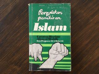 Pergolakan Pemikiran Islam - Catatan Harian Ahmad Wahib