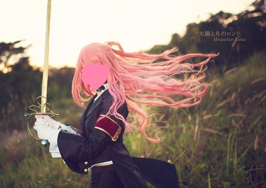 RENT/SALE Vocaloid Megurine Luka Rondo of The Sun and Moon Cosplay Costume