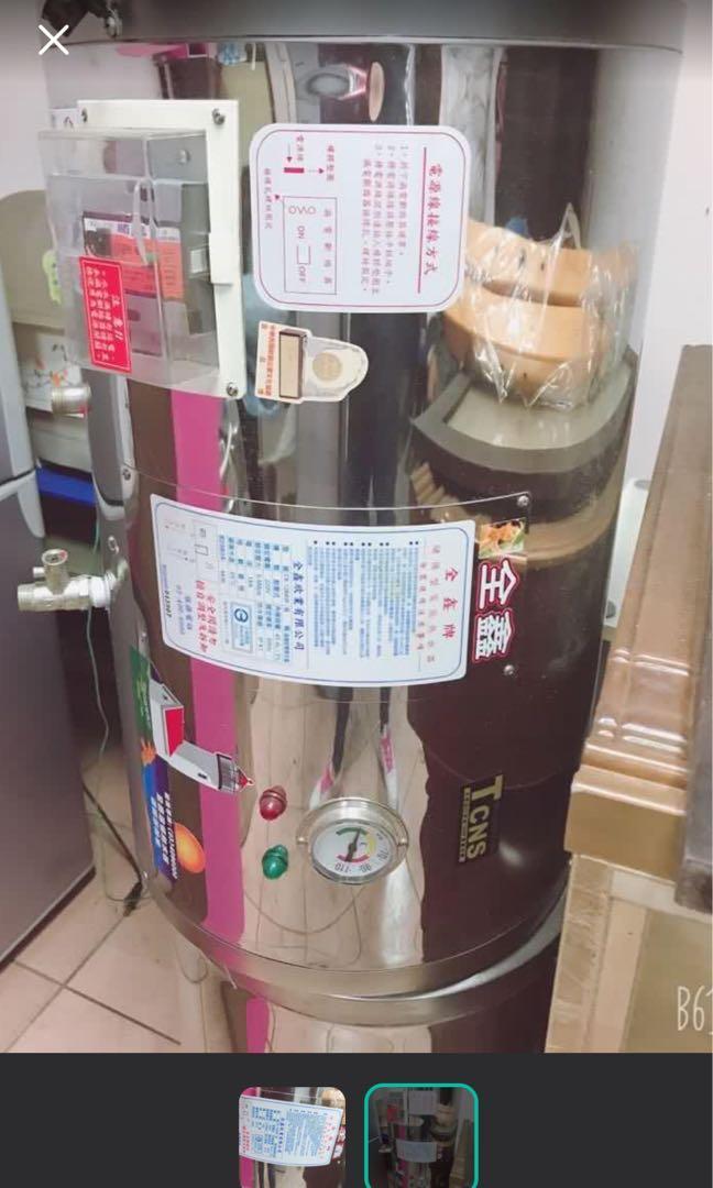 全鑫12公升電熱水器