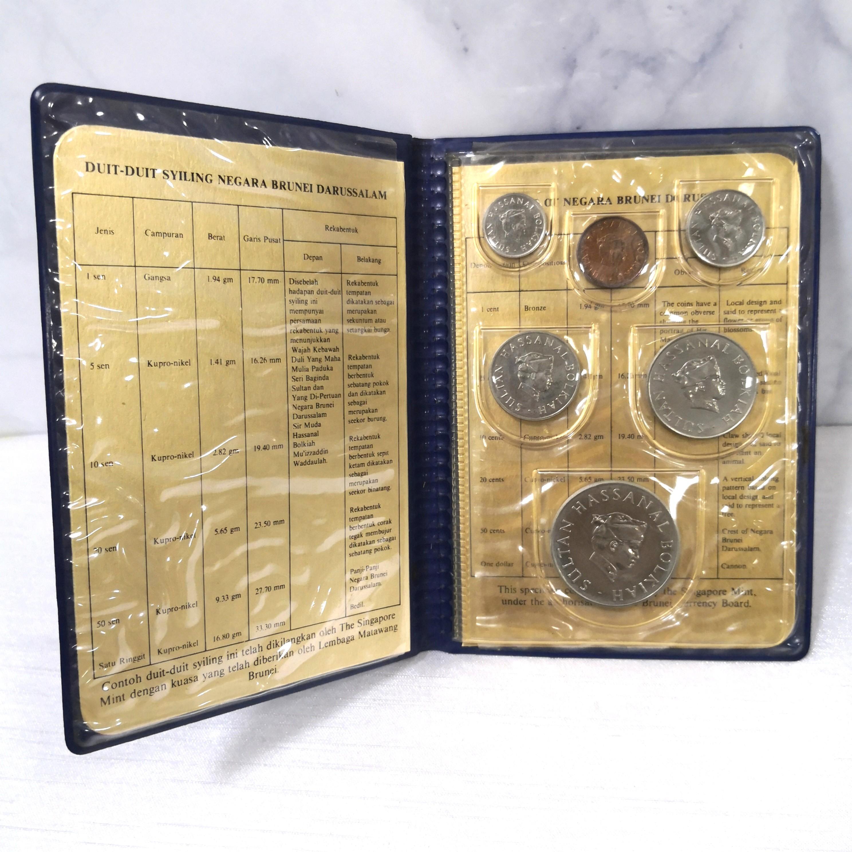 1984 Brunei Darussalam Uncirculated Specimen coin set