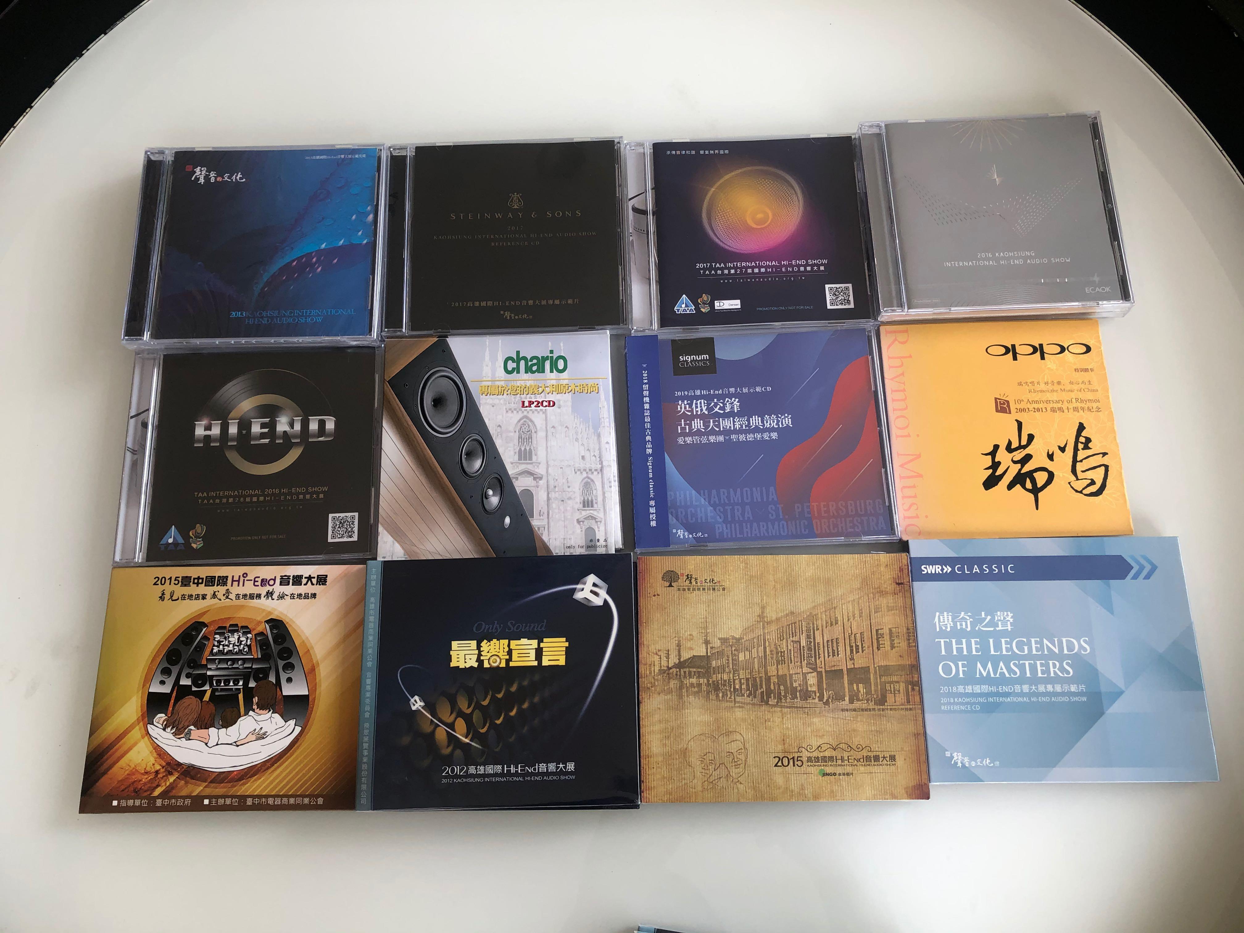 音響展CD片 /片