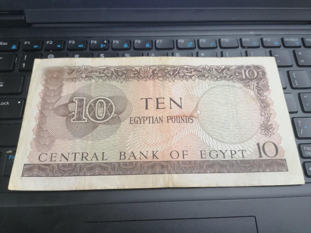Egypt 10 pounds 1967 VF