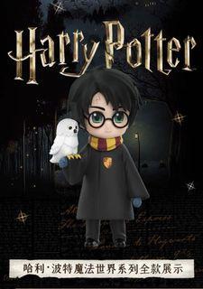 Popmart 哈利波特 Harry Potter 魔法世界