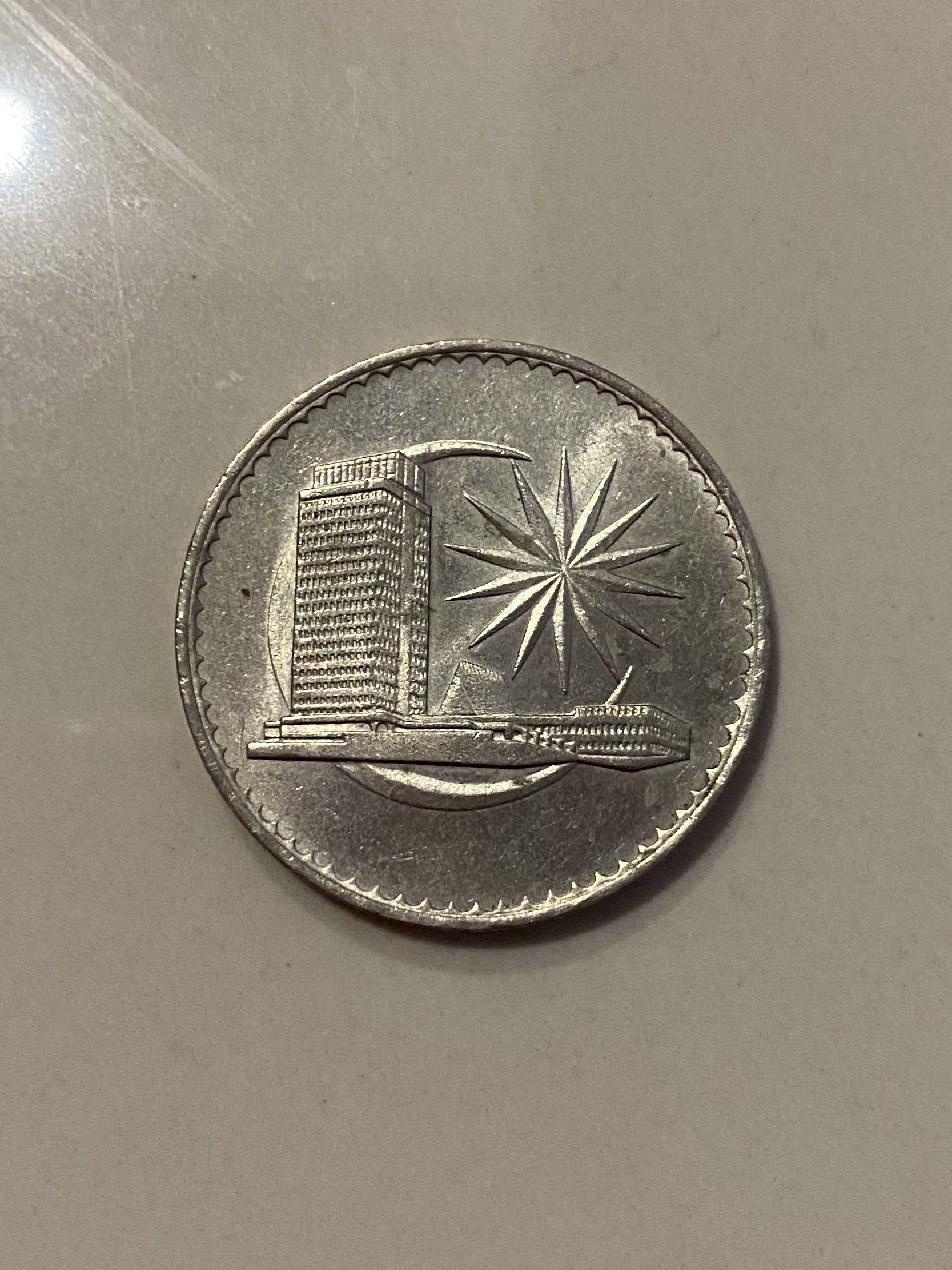 Syiling $1 Ringgit (1971)