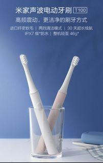 100%全新未開 白色小米米家聲波電動充電式牙刷 T100 Electric Toothbrush