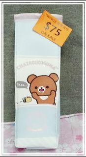 鬆弛熊 Rilakkuma 啡熊 白熊 Korilakkuma 小雞 管家雞 Kiiroitori 一番賞 Part49 牛奶樽型 拉鍊袋 19.5x6.5x6.5cm 2020年出品