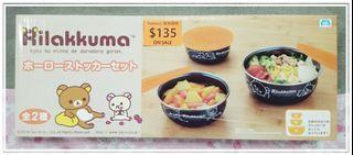 鬆弛熊 Rilakkuma 啡熊 白熊 Korilakkuma 小雞 管家雞 Kiiroitori 套裝 有蓋食物盒 景品 一盒三個 14 /12.5 / 10.5cm 直徑 2019年出品