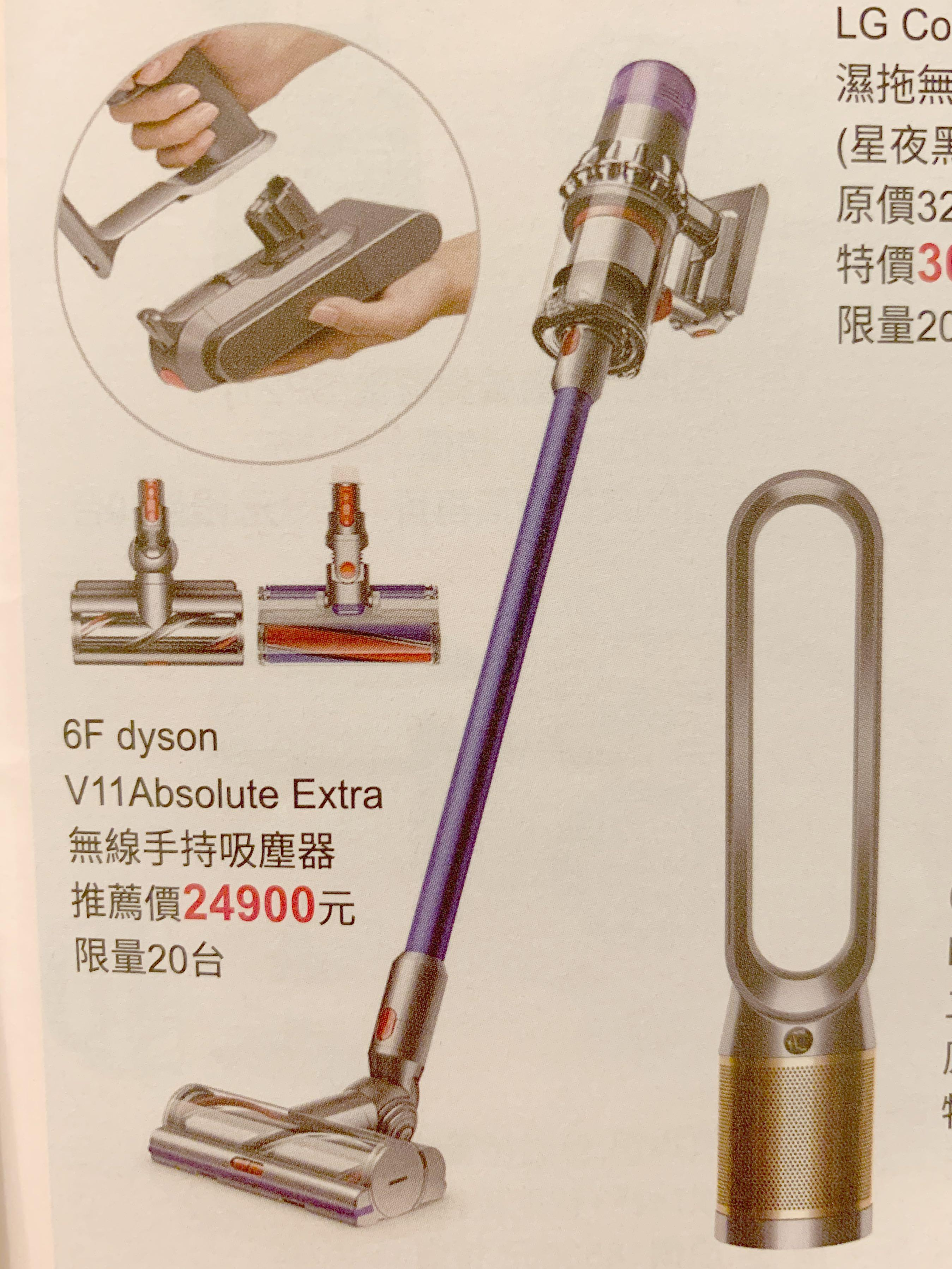 Dyson V11™Absolute Extra 無線吸塵器