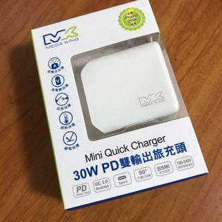 MEGA KING PD雙輸出旅充頭(USB A+TapyC)30W