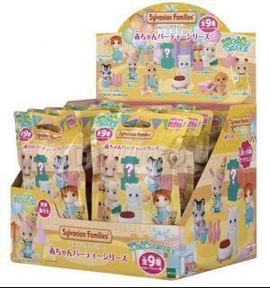 Sylvanian Families Baby Collection Baby Party Series