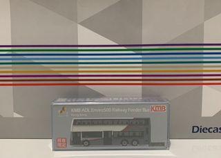 Tiny 九巴 KMB 港鐵接駁巴士 E500 MTR 展會限定 巴士模型車仔