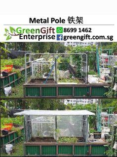 Trellis, Metal Poles, for garden plot etc (Price depends on design)
