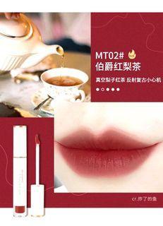 BN Amortals Liquid Lipstick