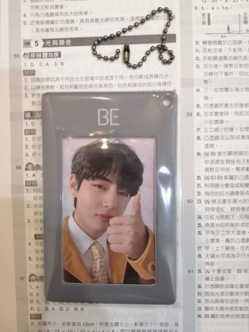 BTS 泰亨BE一般版官網特典卡