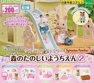 Sylvanian Families Forest Fun Youchien 2