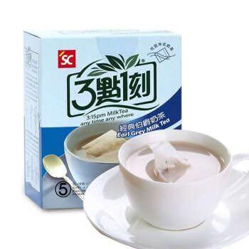 三點一刻伯爵奶茶(10小包)