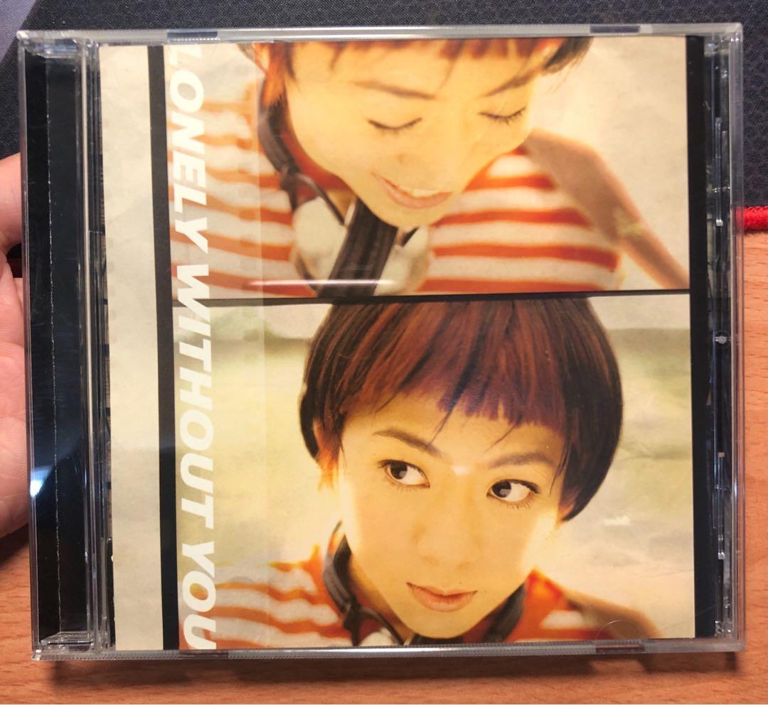 還是會寂寞 VCD 2000年初版絕版品 保存良好近全新