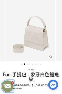JW PEI白色小方包
