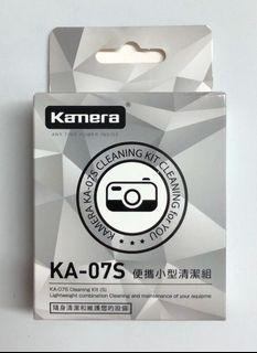 【Kramer 佳美能】KA-07S 便攜小型清潔組