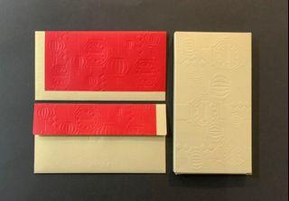 Panerai Red Packet