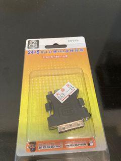 24+5 DVI公轉VGA母 頭