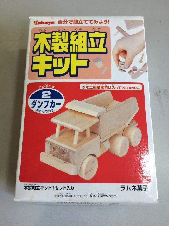 「環大回收」♻二手 玩具 早期 限量【木製組立模型 2 汽車】益智玩偶 拆擺玩具 立體公仔 代購禮品 中古 自售