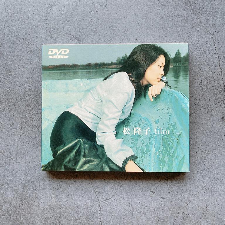 平常小姐┋2手絕版┋正版dvd【松隆子】film 金田出版 音樂錄影帶精選 松たか子 TakakoMatsu