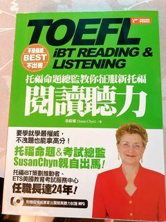 托福聽力、閱讀|命題總監教你征服新托福閱讀聽力