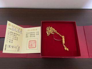 黃金項鍊(今日下單限定優惠$16800+郵寄免運費)