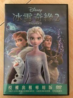 DVD Original Frozen 2