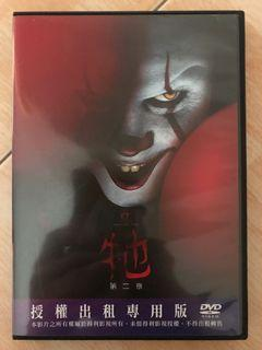 DVD Original It Chapter Two