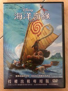 DVD Original Moana
