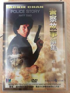 DVD Original Police Story Part II
