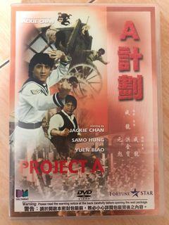 DVD Original Project A